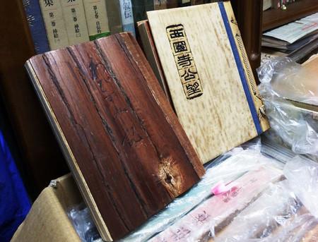 f:id:shinju-oonuki:20181026192020j:image