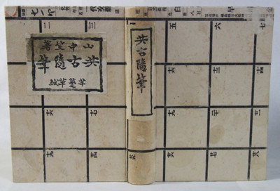 f:id:shinju-oonuki:20181026193627j:image