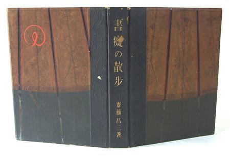 f:id:shinju-oonuki:20181026193938j:image