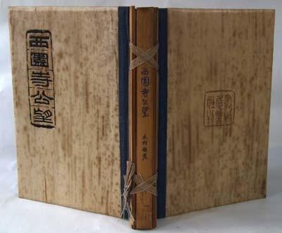 f:id:shinju-oonuki:20181026194010j:image