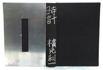 f:id:shinju-oonuki:20181026194047j:image