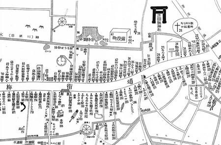 f:id:shinju-oonuki:20181210193213j:image