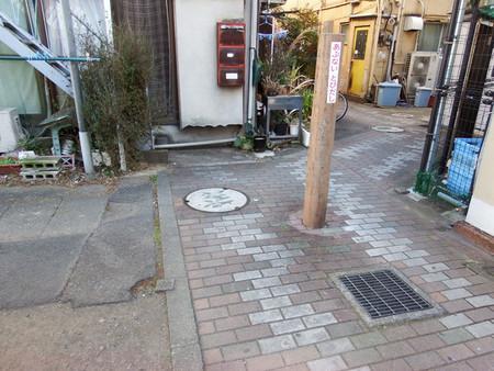 f:id:shinju-oonuki:20181210194108j:image