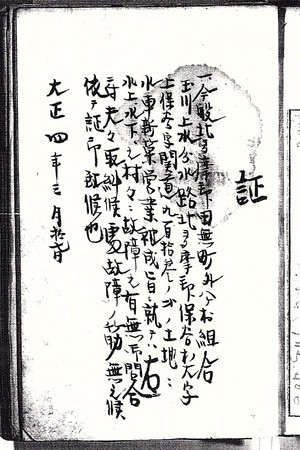 f:id:shinju-oonuki:20181210210059j:image