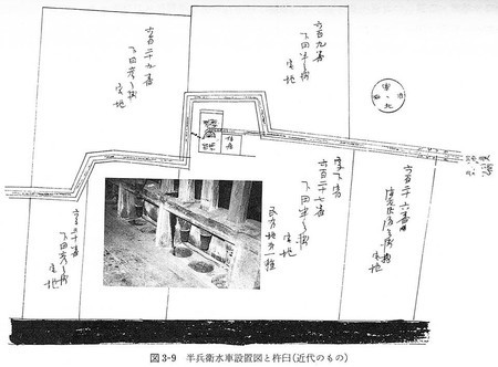 f:id:shinju-oonuki:20181210213123j:image