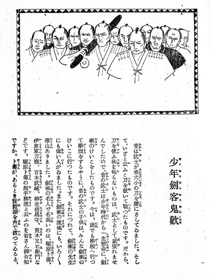 f:id:shinju-oonuki:20190615223447j:plain