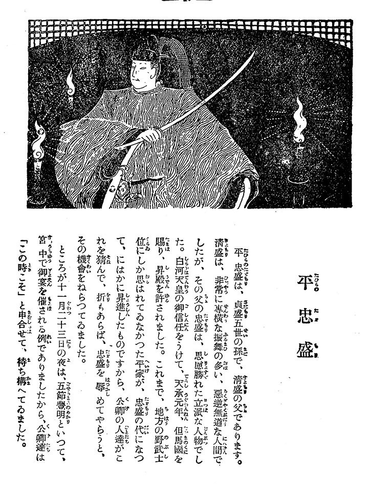 f:id:shinju-oonuki:20190615223920j:plain