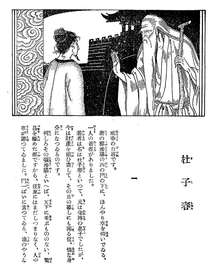 f:id:shinju-oonuki:20190615224011j:plain