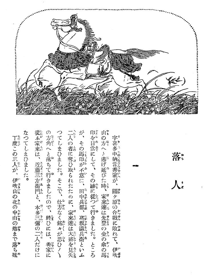 f:id:shinju-oonuki:20190615224252j:plain
