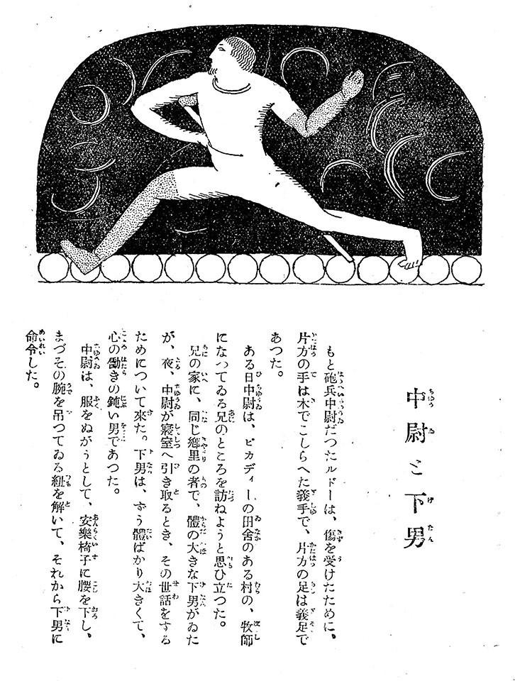 f:id:shinju-oonuki:20190615224547j:plain