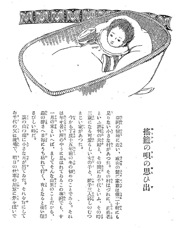 f:id:shinju-oonuki:20190615224648j:plain