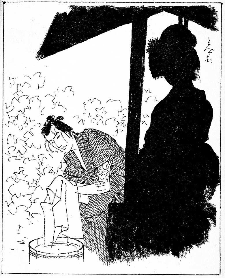 f:id:shinju-oonuki:20190901173008j:plain