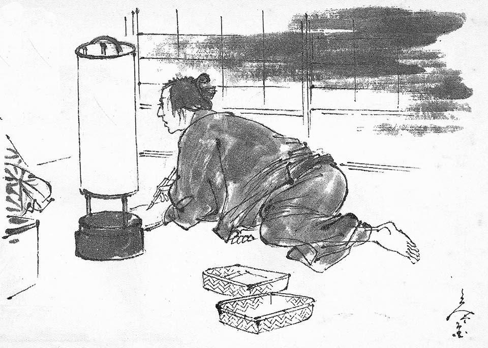 f:id:shinju-oonuki:20190901173606j:plain
