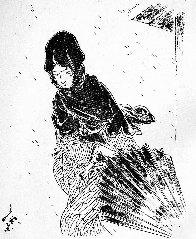 f:id:shinju-oonuki:20190901173624j:plain