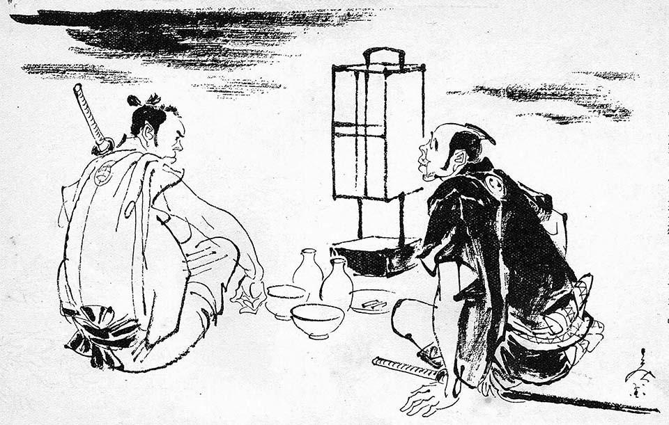 f:id:shinju-oonuki:20190901173849j:plain