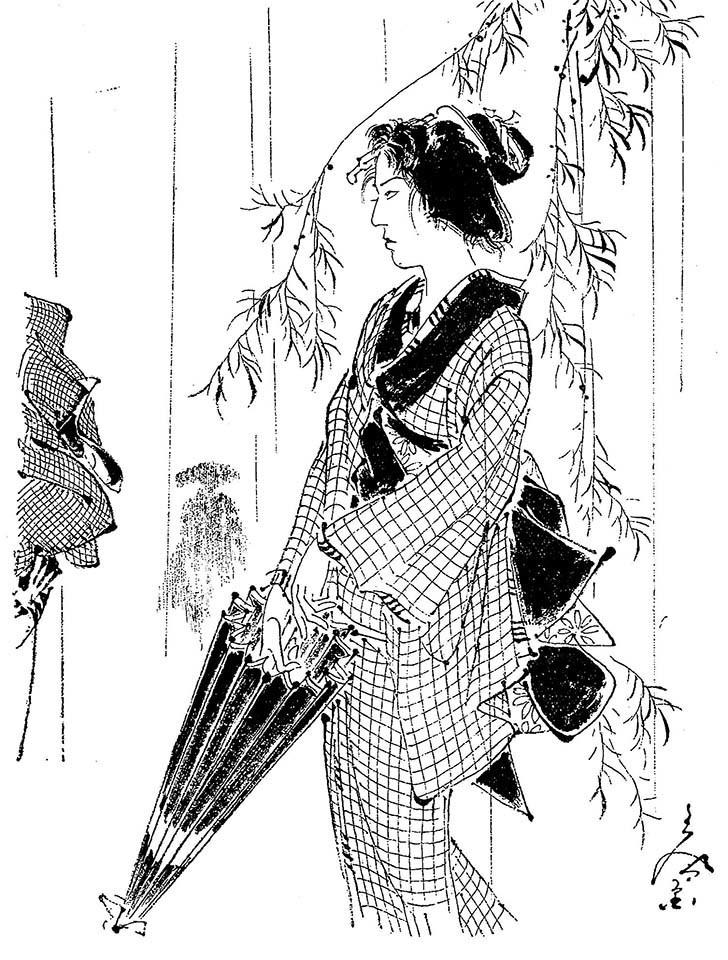 f:id:shinju-oonuki:20190901173930j:plain