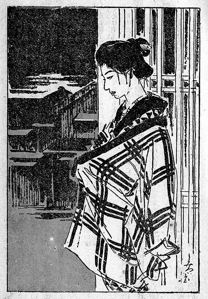 f:id:shinju-oonuki:20190915092207j:plain