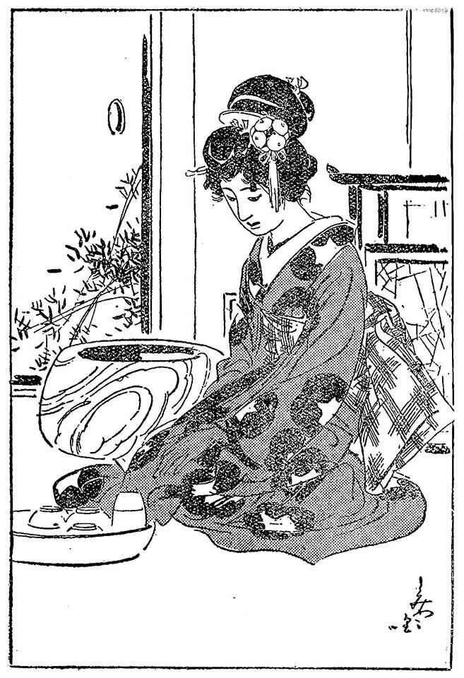 f:id:shinju-oonuki:20190915092659j:plain