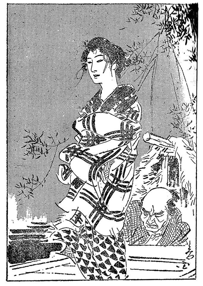 f:id:shinju-oonuki:20190915092737j:plain