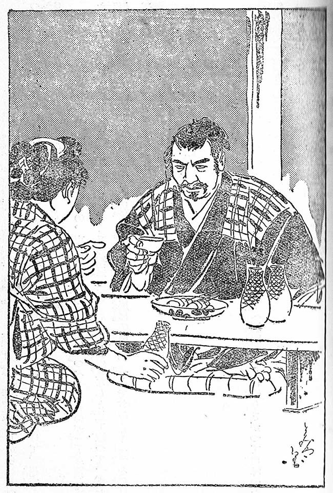 f:id:shinju-oonuki:20190915092832j:plain