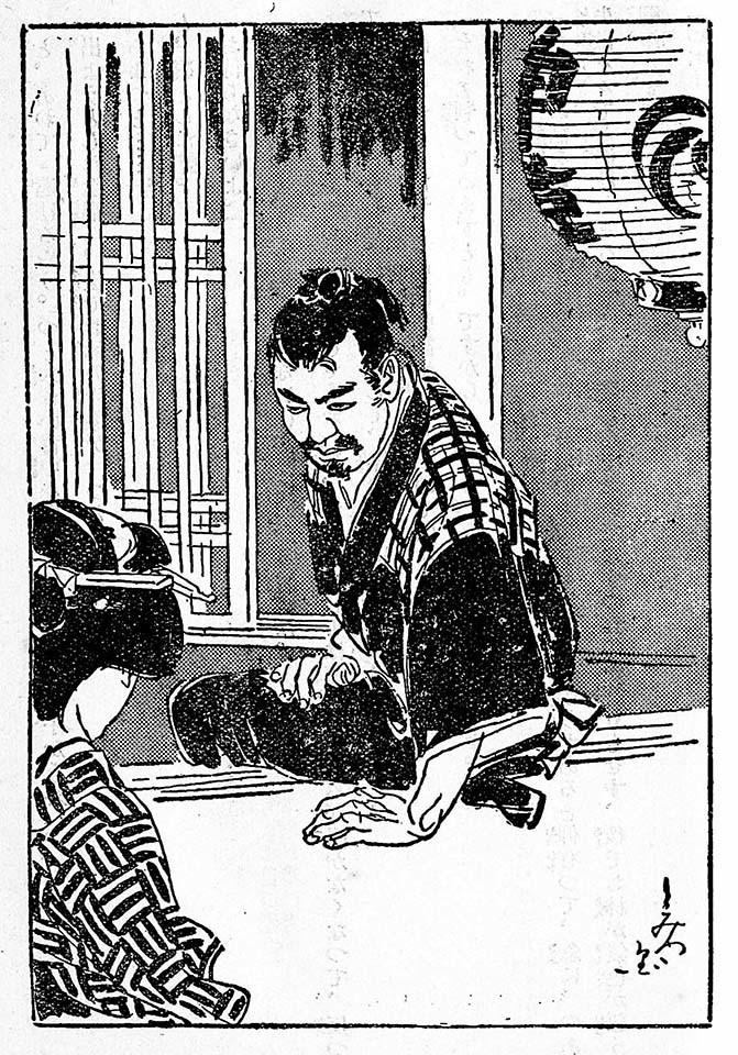 f:id:shinju-oonuki:20190915092941j:plain