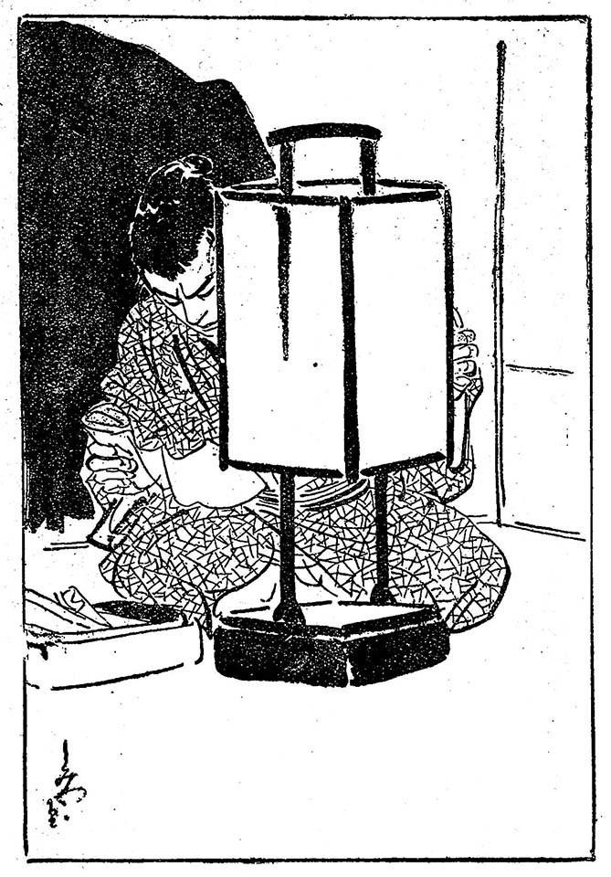 f:id:shinju-oonuki:20190915093223j:plain