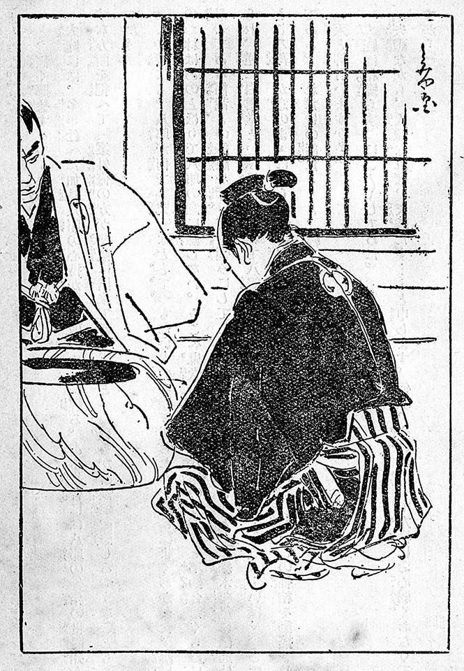 f:id:shinju-oonuki:20190915093437j:plain