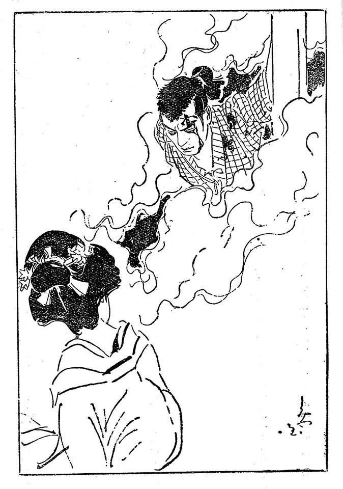 f:id:shinju-oonuki:20190915093655j:plain
