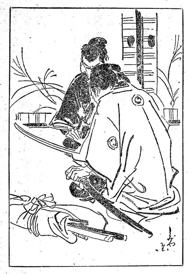 f:id:shinju-oonuki:20190915093955j:plain