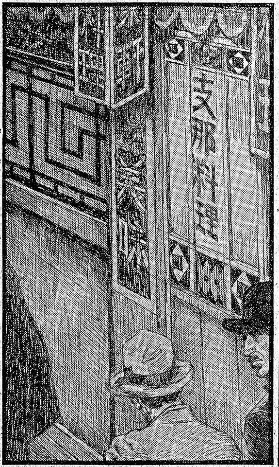 f:id:shinju-oonuki:20190926215903j:plain