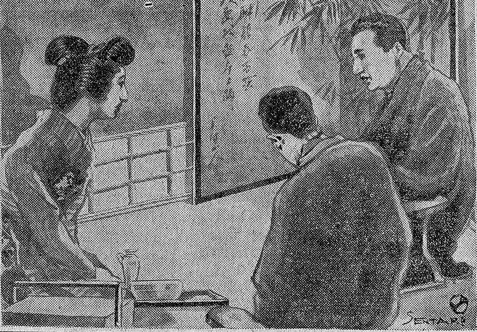f:id:shinju-oonuki:20190926220902j:plain