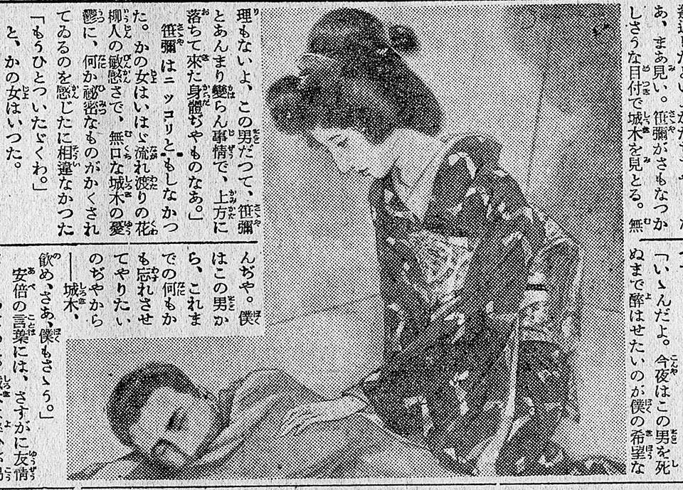 f:id:shinju-oonuki:20190926221046j:plain