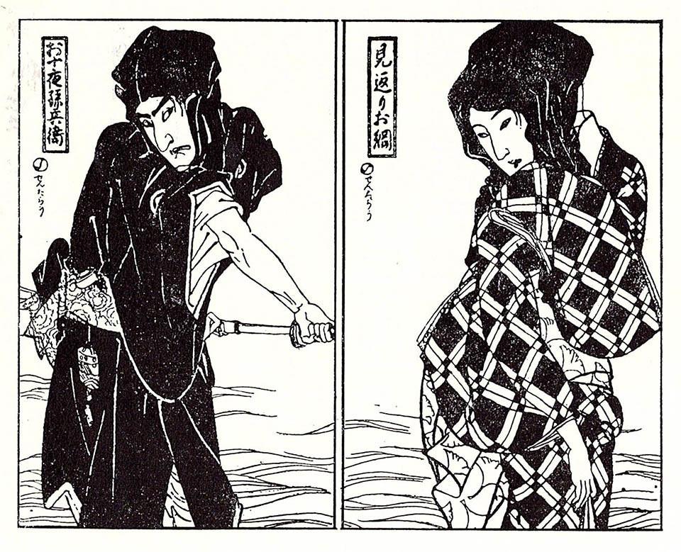 f:id:shinju-oonuki:20191001213454j:plain