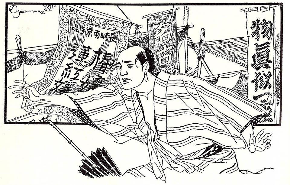 f:id:shinju-oonuki:20191001213604j:plain