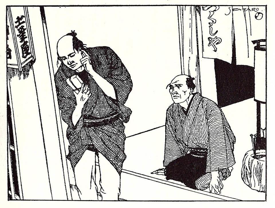 f:id:shinju-oonuki:20191001213708j:plain