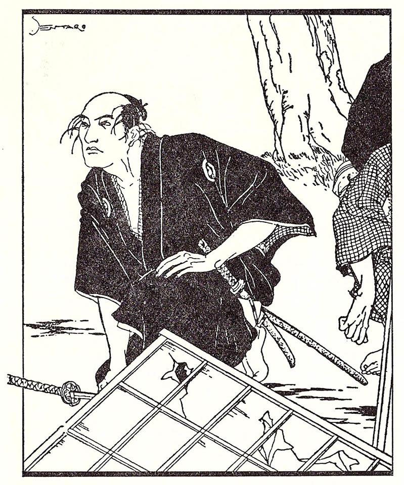 f:id:shinju-oonuki:20191001213939j:plain