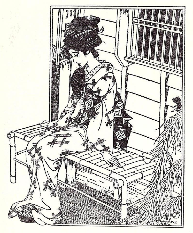 f:id:shinju-oonuki:20191001214003j:plain