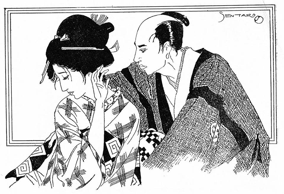 f:id:shinju-oonuki:20191001214137j:plain