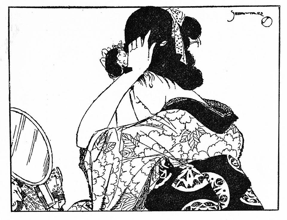 f:id:shinju-oonuki:20191001214156j:plain