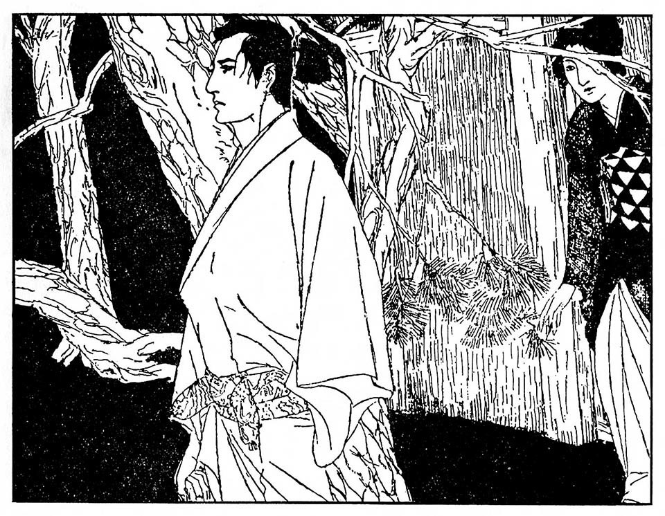 f:id:shinju-oonuki:20191001214525j:plain