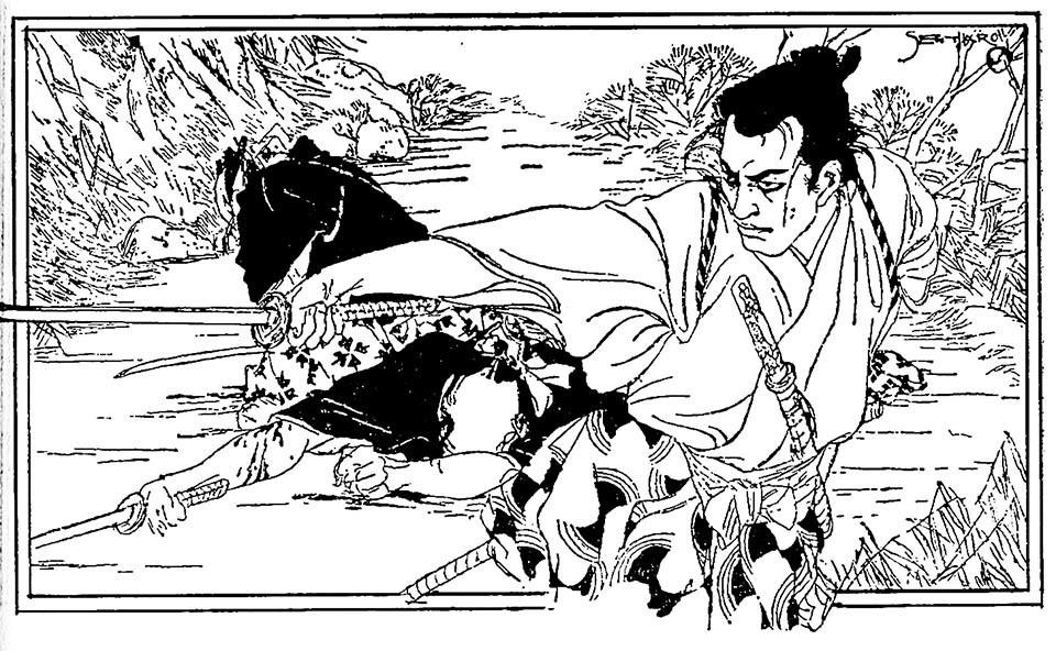 f:id:shinju-oonuki:20191001214621j:plain