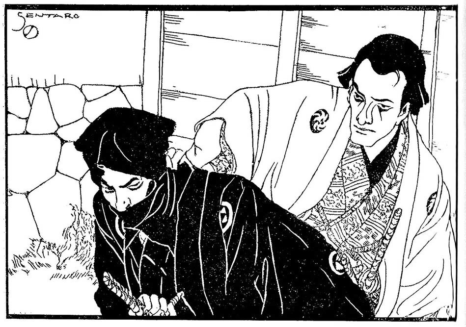 f:id:shinju-oonuki:20191001215238j:plain