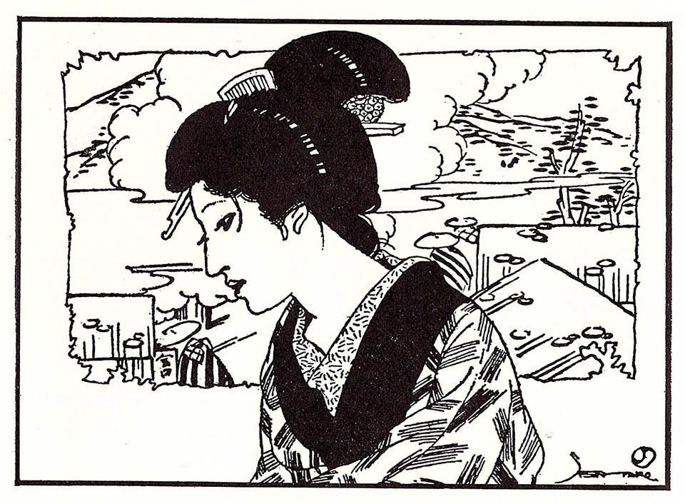 f:id:shinju-oonuki:20191004232532j:plain