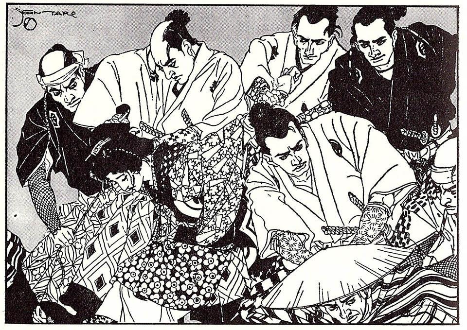 f:id:shinju-oonuki:20191004233022j:plain
