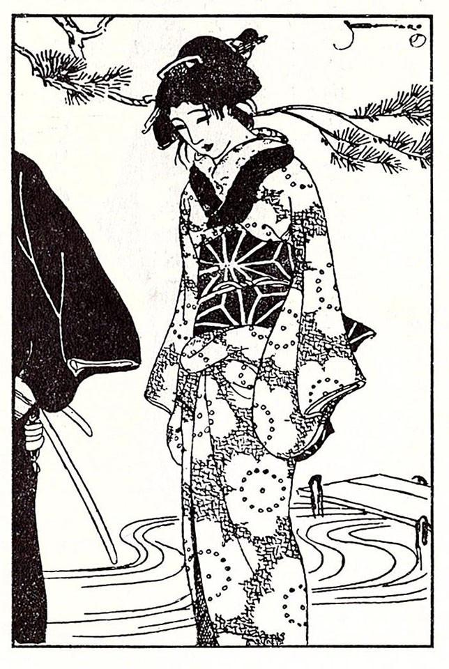 f:id:shinju-oonuki:20191004235952j:plain