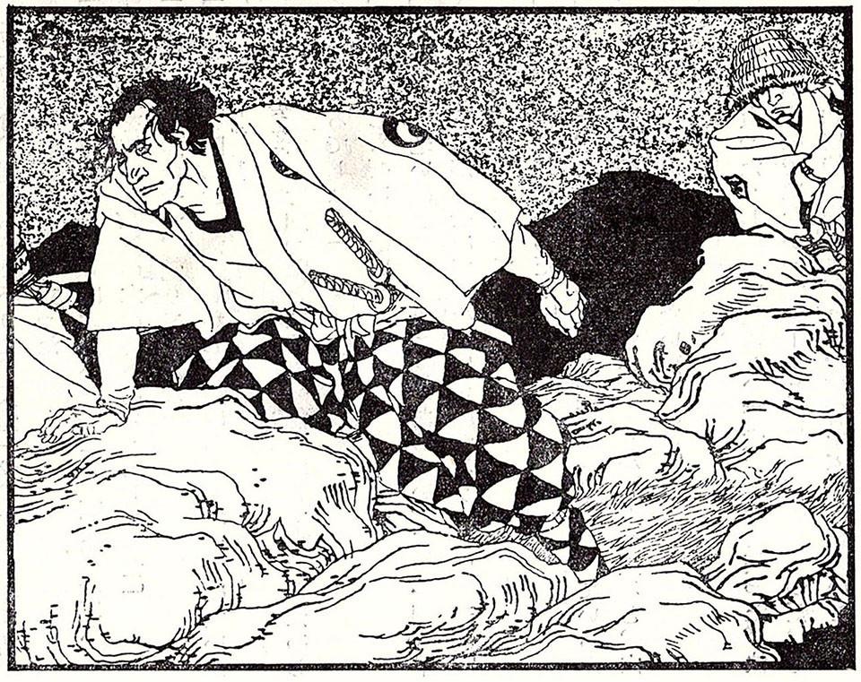 f:id:shinju-oonuki:20191005101152j:plain