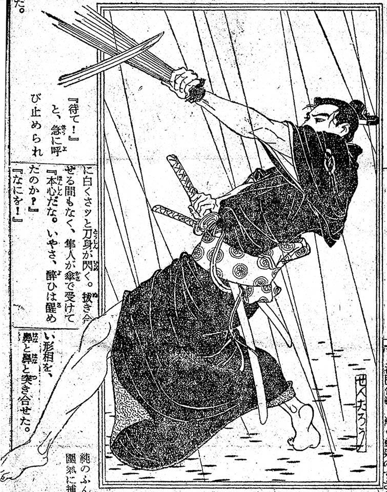 f:id:shinju-oonuki:20191014183131j:plain