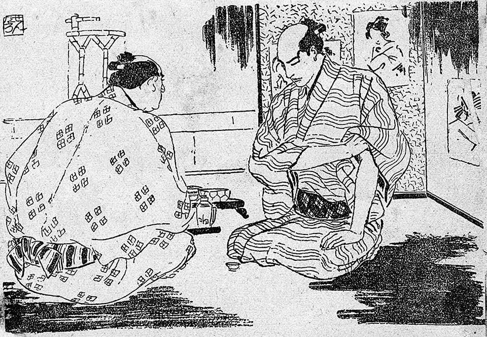 f:id:shinju-oonuki:20191014183212j:plain