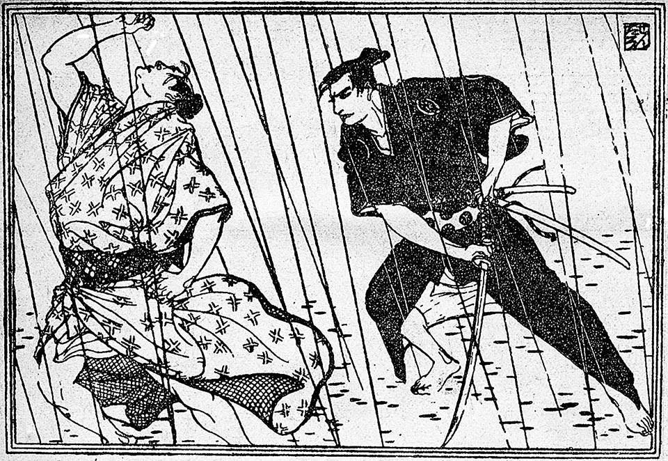 f:id:shinju-oonuki:20191014183313j:plain