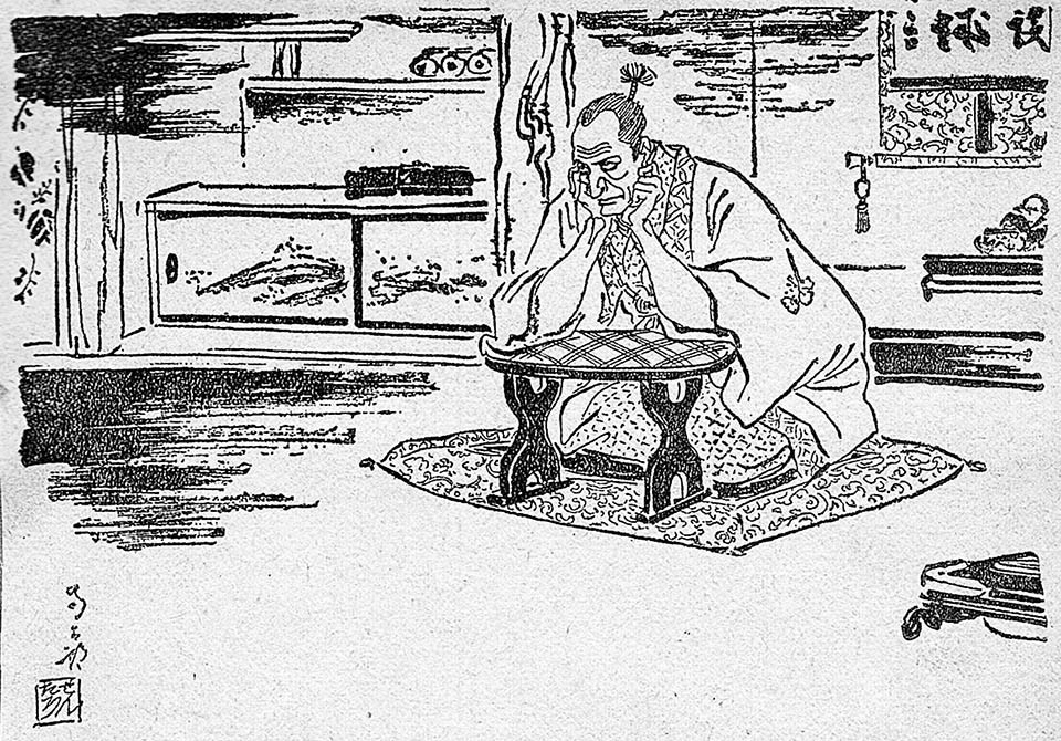 f:id:shinju-oonuki:20191014183426j:plain